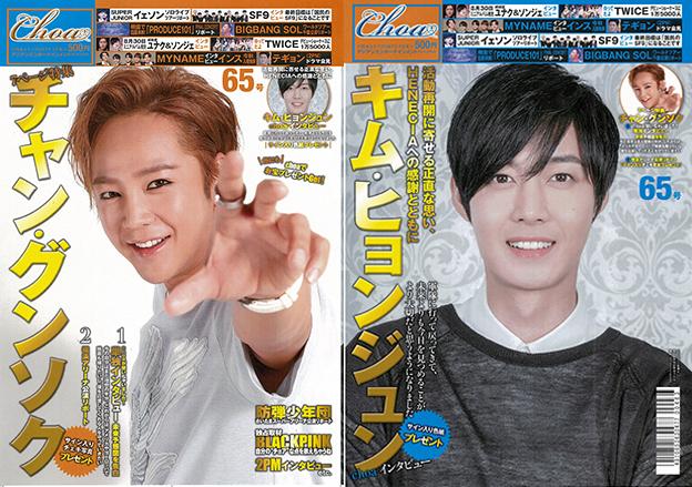 ©日刊スポーツ