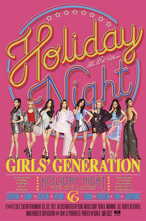 少女時代が、ファンミーティングで6thフルアルバムの新曲ステージを初披露する。