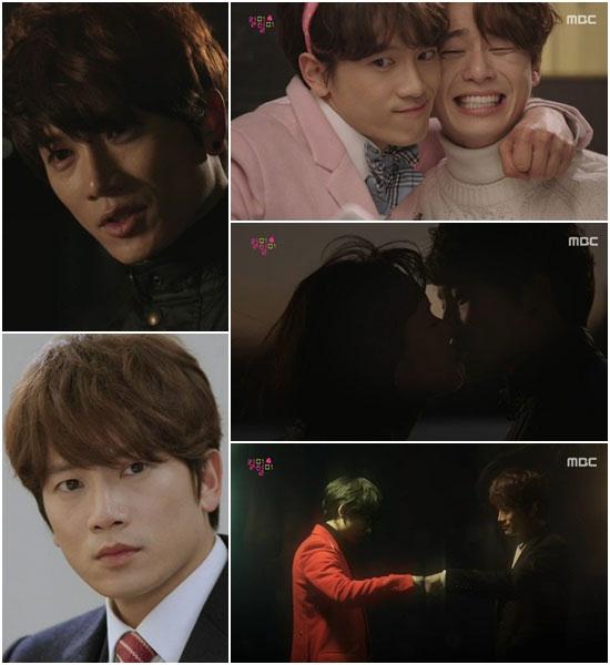 ドラマ「キルミー・ヒールミー」で多様な姿を見せてくれたチソン。|MBC