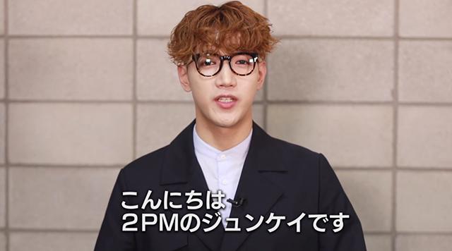 2PMジュンケイからもメッセージが到着!:ついに発売!BD&DVD「2PM WILD BEAT」<完全初回限定生産>!