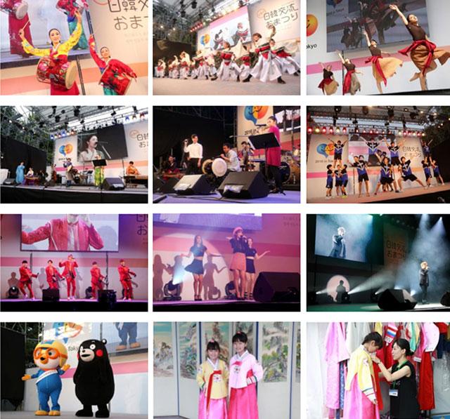日韓両国の最大の文化交流イベント「日韓交流おまつり 2017 in Tokyo」が9月23日(土)~9月24日(日)の 2 日間に亘り、昨年と同じく東京・千代田区の日比谷公園で開催される。