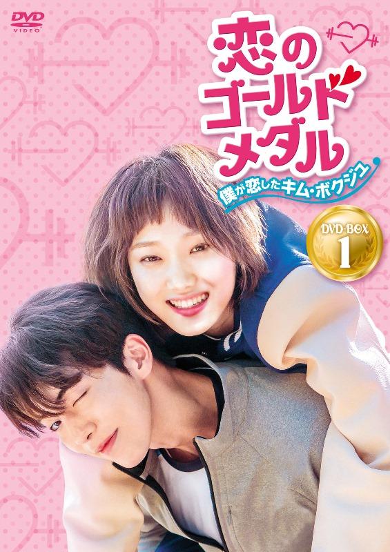 (c) 2016-7 MBC
