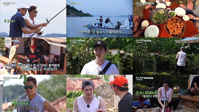 tvN「三食ごはん-海牧場編-」放送画面 | CJ E&M