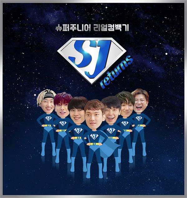 Label SJ