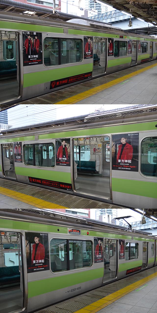 東方神起「Begin Again」スペシャル・トレイン