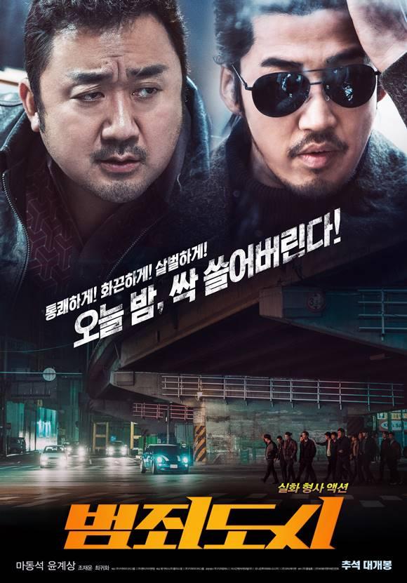 マ・ドンソクとユン・ゲサン主演映画「犯罪都市」が独走態勢を整えた。