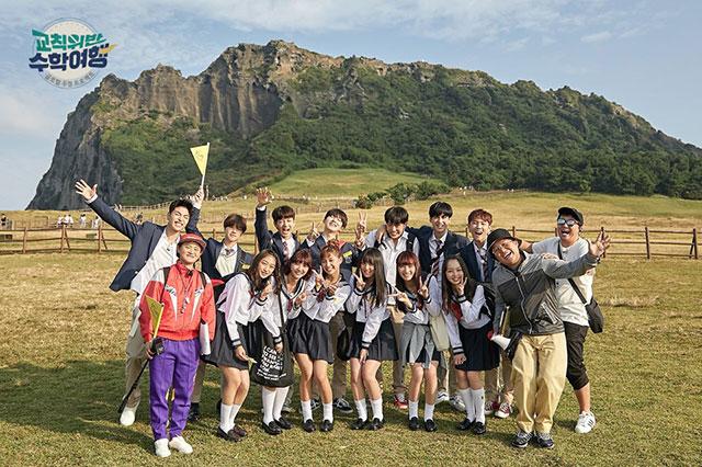 iKON(読み:アイコン)出演、韓国のテレビ放送局・JTBCで放送されるバラエティ番組、『校則違反修学旅行』の放送が11月4日(土)からスタートする。
