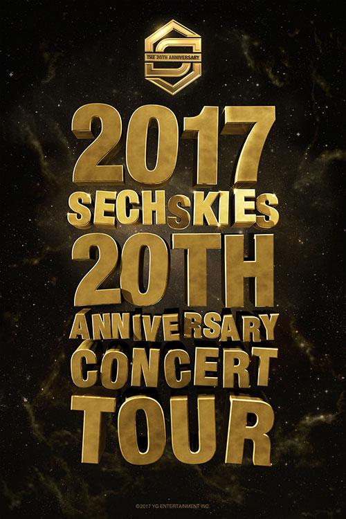 SECHSKIESがデビュー20周年を記念する感動の韓国ツアーを開催する。