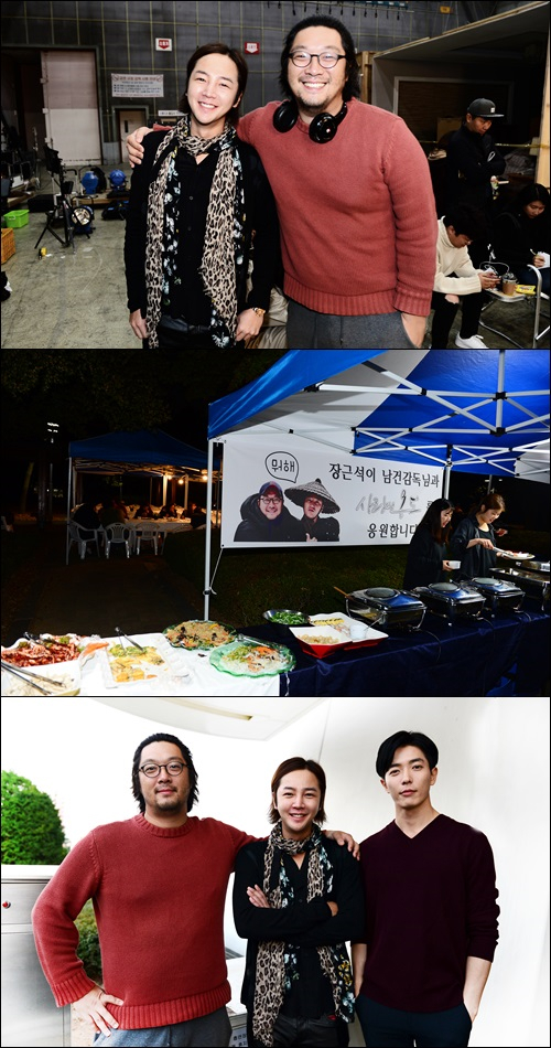 最上段:チャン・グンソク、ナム・ゴン監督(右)。最下段:ナム・ゴン監督、チャン・グンソク、俳優キム・ジェウク。|写真:SBS