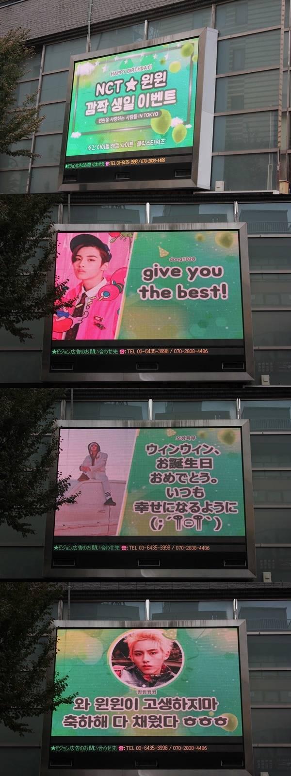東京・新大久保電光掲示板でサプライズ動画を上映。|写真:Click! StarWars