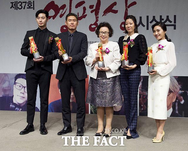 「第37回韓国映画評論家協会賞」の授賞式が9日、ソウル・中区で開催された。