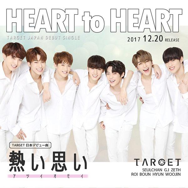 """KPOPボーイズグループ""""TARGET""""が日本デビュー公演のコンサートを開催する。"""