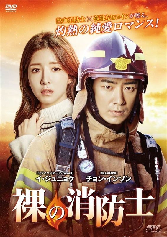 Licensed by KBS Media Ltd. ©2017 KBS. All rights reserved