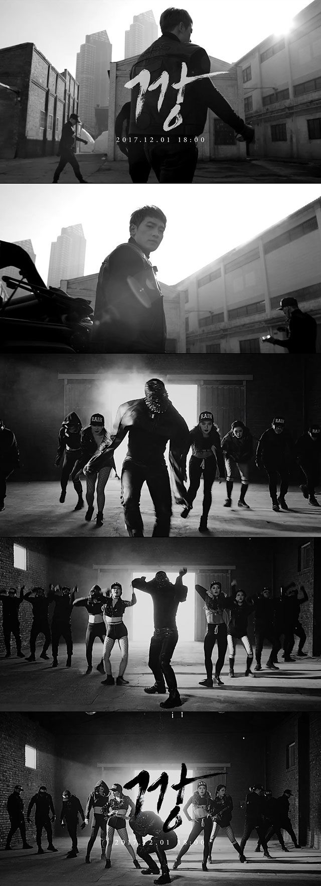RAINの新曲『GANG』MV Teaser