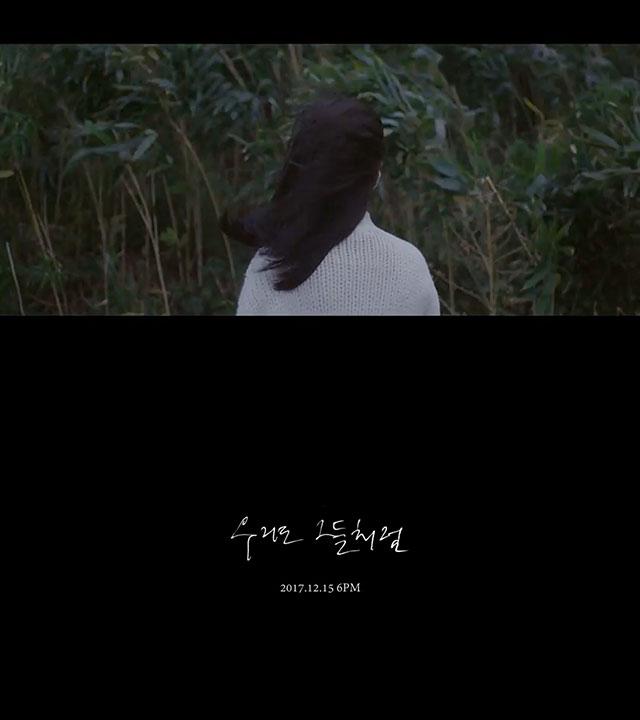 JYJのメンバー・ジュンスとイム・チャンジョンが一緒にしたコラボ曲『僕たちも彼らのように』のMV予告映像が公開された。