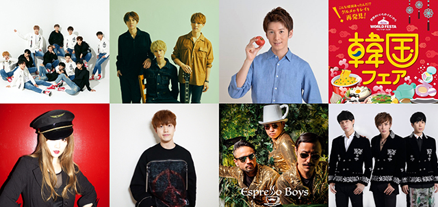 ▲左上より、Apeace 、TRITOPS*、寺田真二郎、LiL KyonA、JIN SEOK、EspressoBoys、Million seller(順不同)