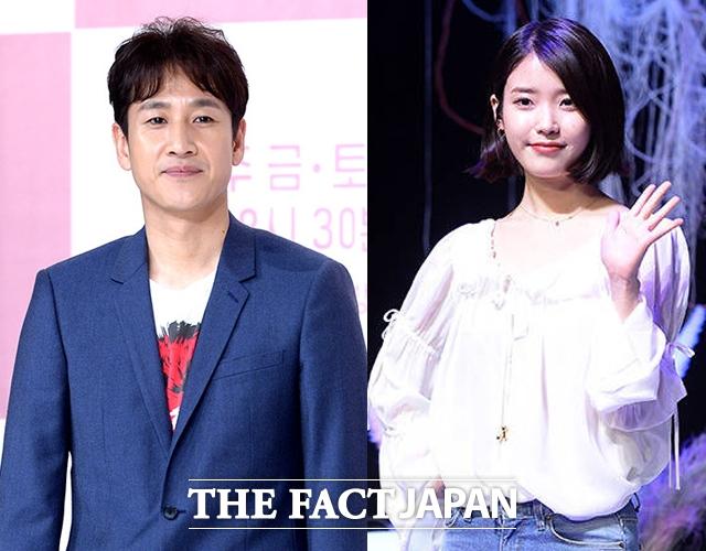 イ・ソンギョンとIUの共演で話題を集める新ドラマ「私のおじさん」が3月より韓国のtvNで放送される。