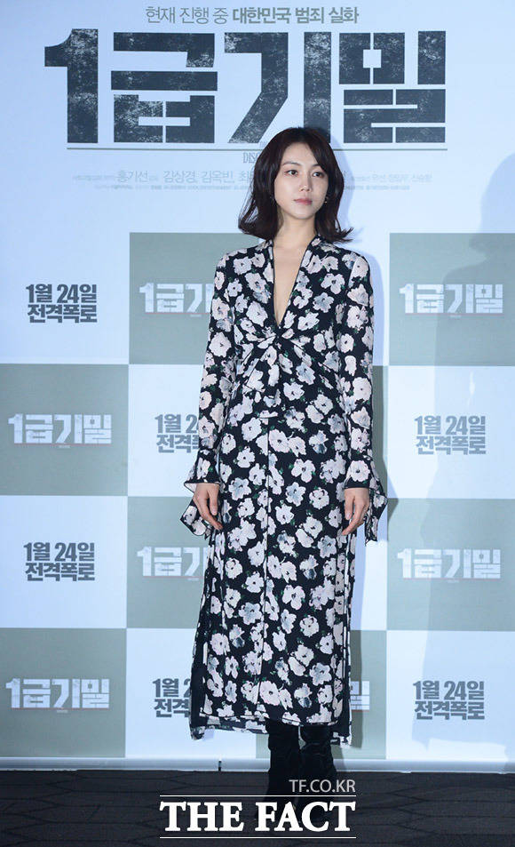 女優のキム・オクビンが11日、ソウルで開かれた主演映画「1級機密」のマスコミ試写会に出席した。