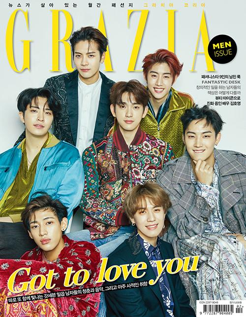 韓国ファッション誌「GRAZIA」2月号の表紙に登場したGOT7