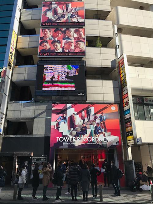 タワーレコードが1月31日待望の1st ALBUM「COUNTDOWN」をリリースするEXOとコラボし、渋谷にEXO専門店を1月25日より期間限定OPENした。