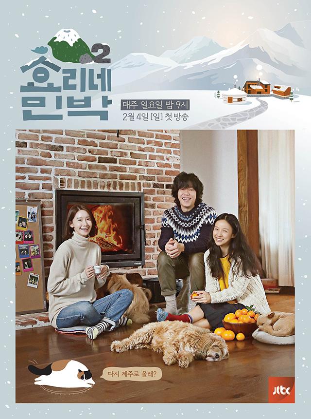 写真:JTBC