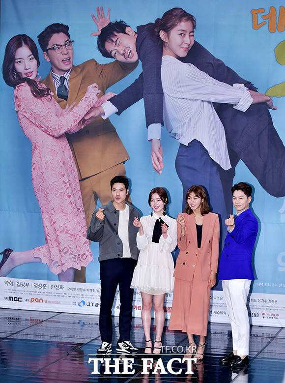 MBC週末ドラマ「婿殿オ・ジャクドゥ」制作発表会が2日午後、ソウルで行われ、主演のキム・ガンウ、ソナ、ユイ、チョン・サンフン(左から)が出席した。