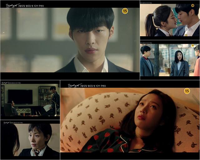 写真:MBC「偉大な誘惑者」予告編キャプチャー