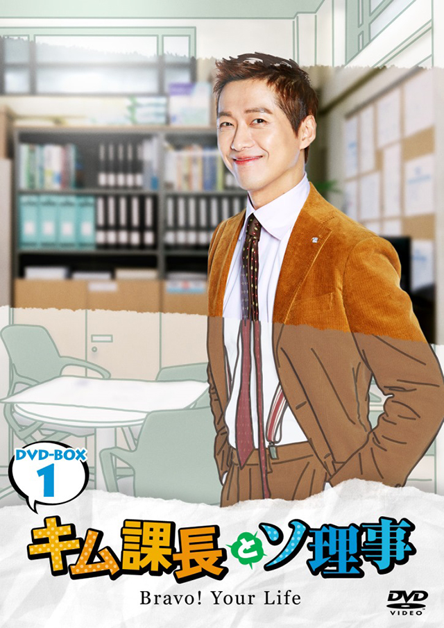 Licensed by KBS Media Ltd. (C) 2017 KBS. All rights reserved