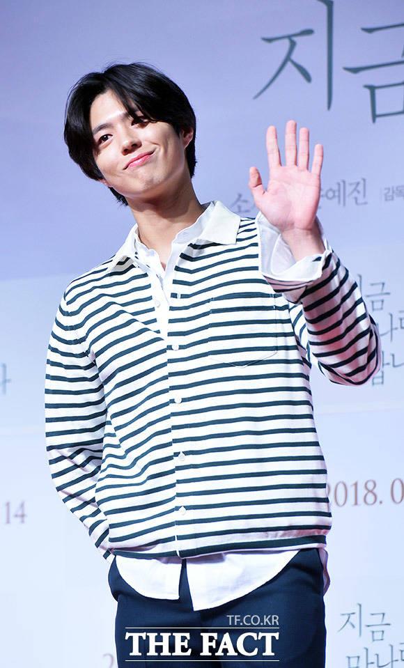 俳優のパク・ボゴムが12日、ソウルで行われた映画「いま、会いにゆきます」のVIP試写会に出席した。