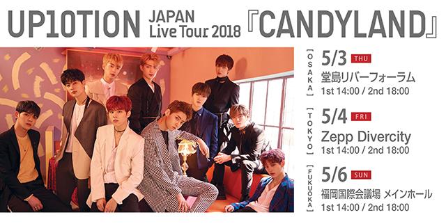 """約9ヶ月ぶりに10人の完全体で韓国カムバックを果たした韓国のボーイズグループ""""UP10TION(アップテンション)""""が、5月のGWに東京・大阪・福岡の全国3都市にてコンサートを開催することが決定した。"""