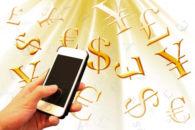 銀行が海外送金業界から消える?!手数料への不満が新産業を生み出す