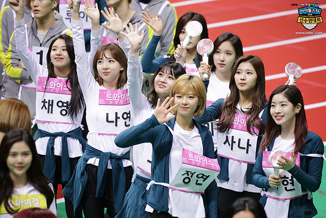 ©2018 MBC