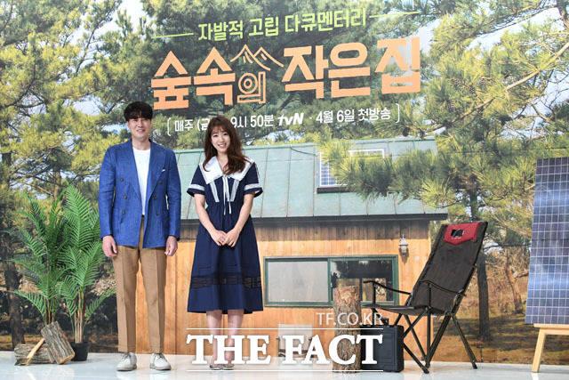 ソ・ジソブ(左)とパク・シネが4日午後、ソウルで行われたtvNバラエティ「森の小さな家」制作発表会に出席した。