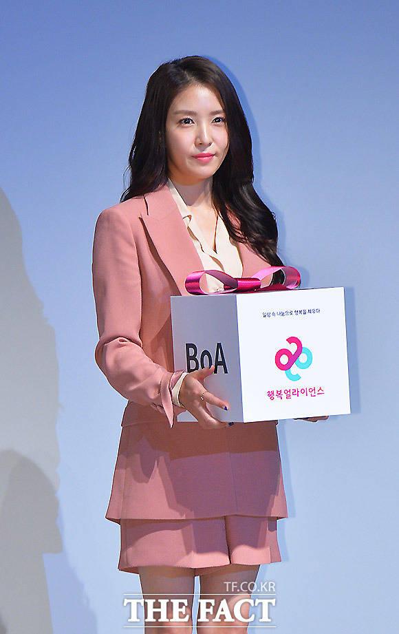 BoAが17日午前、ソウルで行われた「2018幸福アライアンス」の広報大使の任命式に出席した