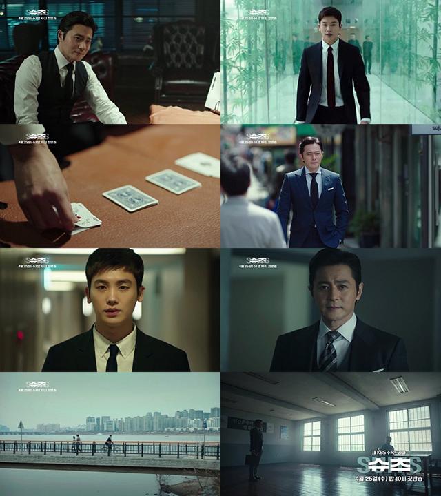 写真提供:KBS2TV「スーツ」