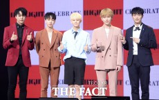 HIGHLIGHTのファンミーティング 『HIGHLIGHT FANMEETING 2018 in JAPAN