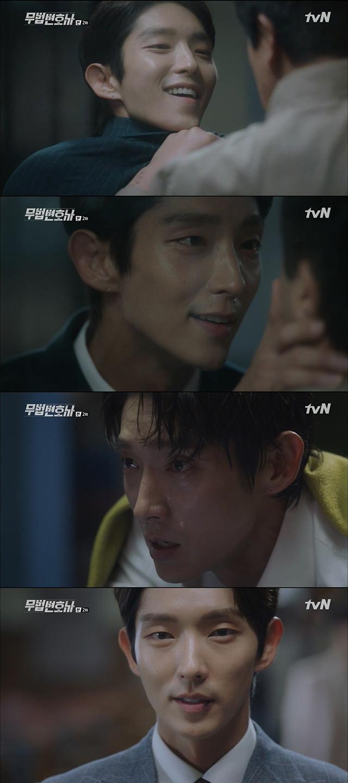 写真:tvN「無法弁護士」