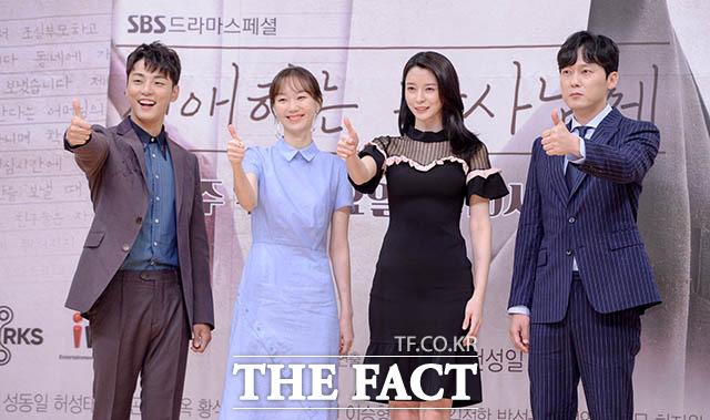 ドラマ「親愛なる判事様」の制作発表会見が25日、ソウルで行われた。写真は(左から)メインキャストのユン・シユン、イ・ユヨン、ナラ、パク・ビョンウン。|撮影:キム・セジョン