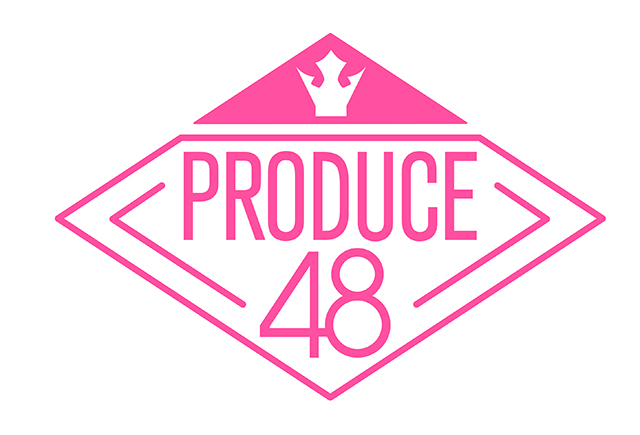 IZ*ONEが誕生したサバイバル番組「PRODUCE48 Mnet Japan オリジナル字幕版」10月アンコール放送