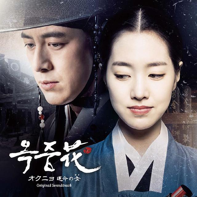 (P)2018 DOREMI Entertainment & KIMJONGHAK Production