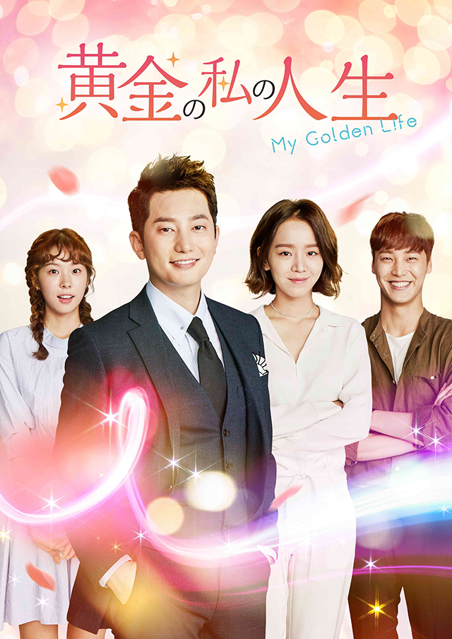 Licensed by KBS Media Ltd.©2017 KBS.All rights reserved/STUDIO DRAGON CORPORATION
