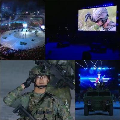 「国軍の日」記念行事映像より