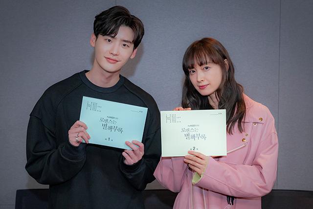写真提供:tvN