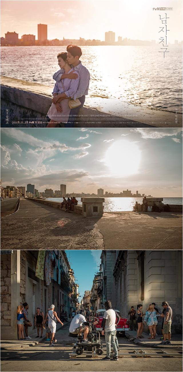 写真提供:tvN「ボーイフレンド」