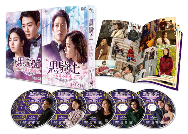 Licensed by KBS Media Ltd. © 2017 KBS. All rights reserved