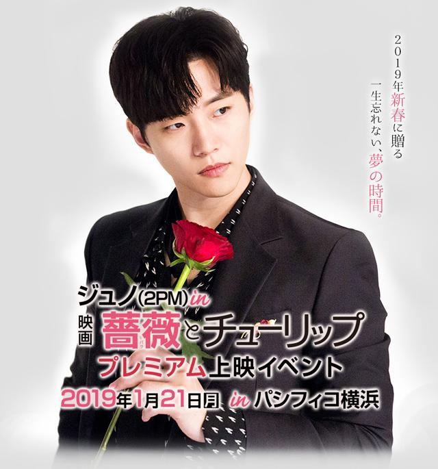 (C) 2018 東村アキコ・小学館/ NBC Universal Entertainment Japan
