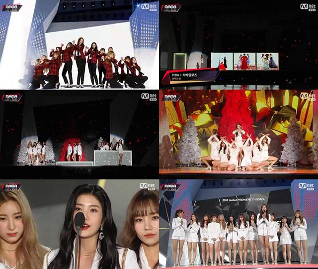 写真:Mnet「2018 MAMA PREMIERE in KOREA」放送画面