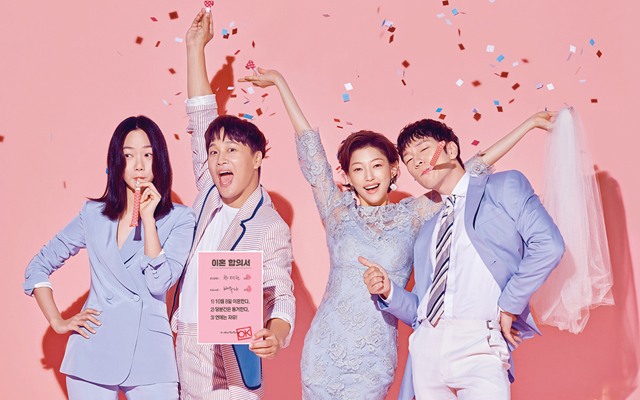 Licensed by KBS Media Ltd. ⓒ 2018 The I Entertainment, Monster Union & KBS. All rights reserved