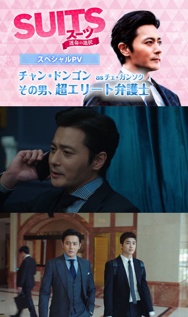 Licensed by KBS Media Ltd. (C)2018 Entermedia Pictures, Monster Union & KBS. All rights reserved