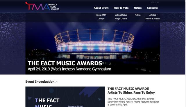 「THE FACT MUSIC AWARDS」(TMA)公式ホームページより※画像にふれると同HPへ移動します。